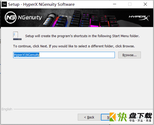 HyperX NGenuity下载