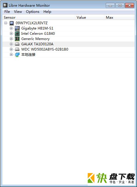 软硬件系统检测 v6.2最新版