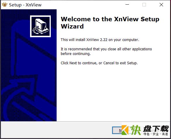 XNview看图软件 v2.49中文版