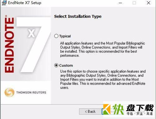EndNote X7下载