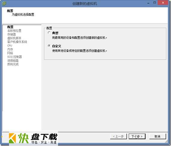 服务器软件