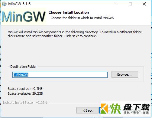 MinGW下载