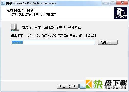 Free GoPro Video Recovery下载
