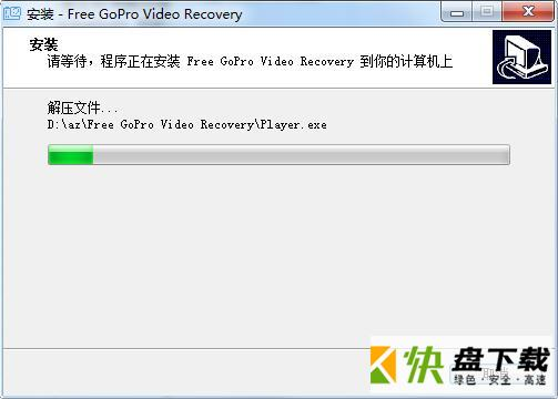 Free GoPro Video Recovery