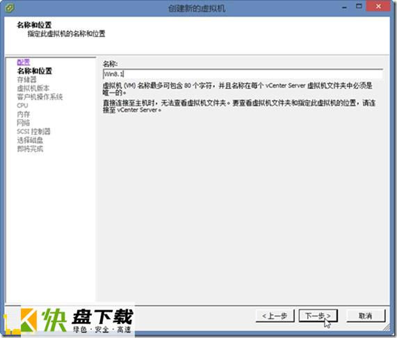 VMware Esxi下载