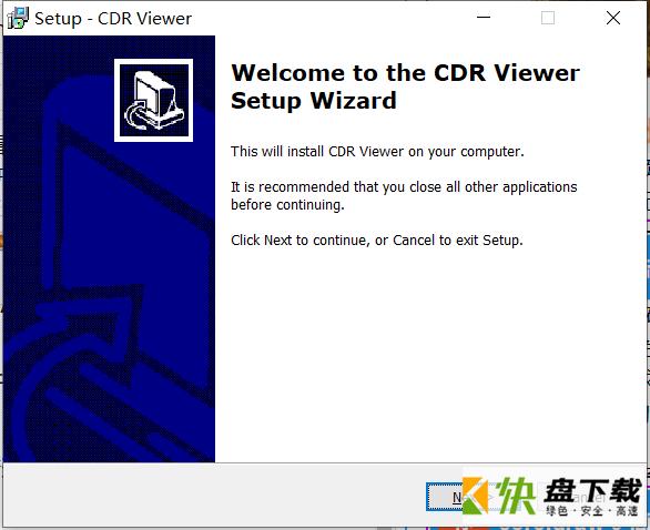 CDR文件查看器 v1.0绿色版