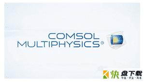 Comsol Multiphysics最新版