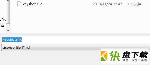 Keyshot Pro下载