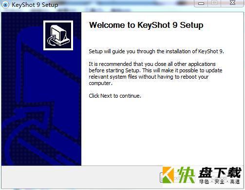 Keyshot Pro三维渲染软件 v10.0