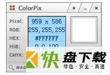 ColorPix最新版