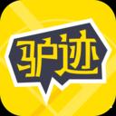 驴迹导游安卓版 v3.6.4