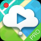 途云Pro安卓版 v1.7.3.8 最新版