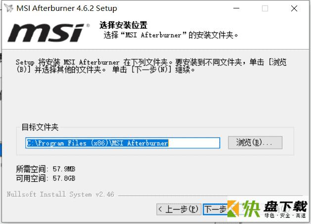 MSI Afterburner最新版