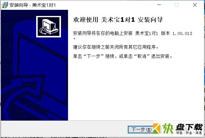 美术宝美术学习软件 v1.5