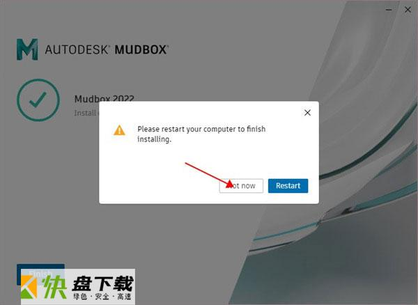 Autodesk Mudbox下载