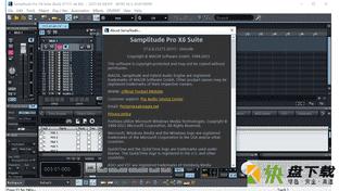 Samplitude Pro音频处理工具