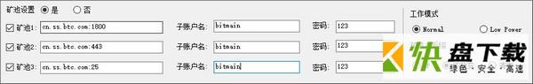 管理矿场IP工具