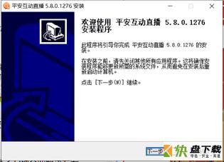 知鸟直播互动平台 v5.20最新版
