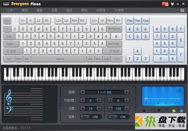 人人模拟钢琴 Everyone Piano下载V2.1.7.13 免费版