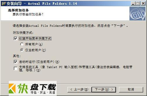Actual File Folders下载