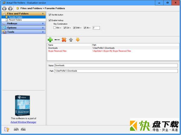 Actual File Folders系统增强工具