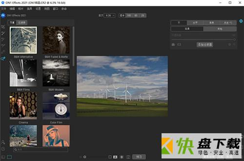 ON1 Effects滤镜配置软件 2019破解版下载 v13.2.0.6689