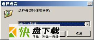 文件夹快速切换工具Actual File Folders V1.13.3.0 官方版下载