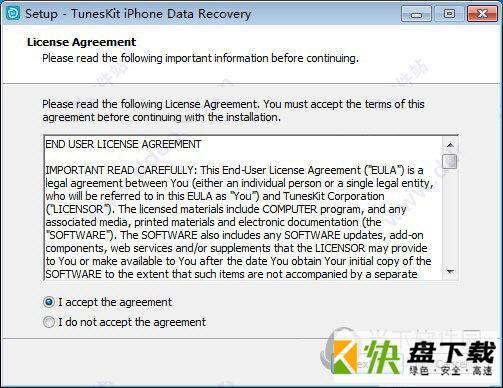 TunesKit iPhone Data Recovery下载
