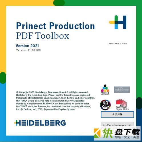Prinect PDF Toolbox 2016 PDF插件工具 v16.0.36 中文版