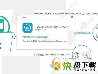 TunesKit iPhone Data Recovery数据恢复软件  v2.2.0.25 官方版