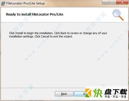 filelocator pro破解版