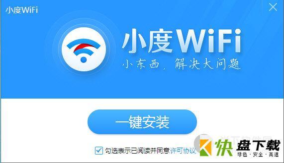 小度WiFi驱动下载
