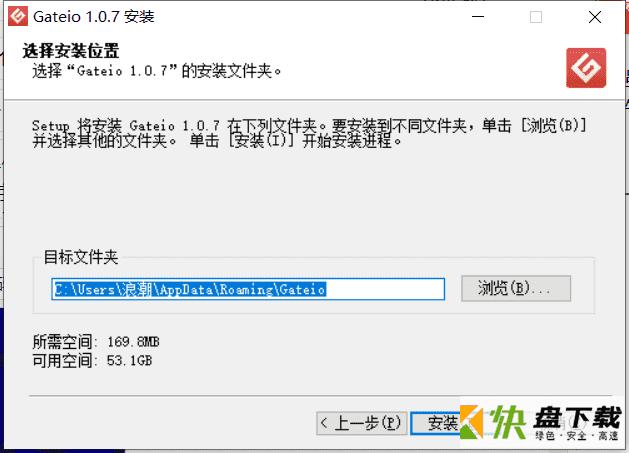 gate.io全球化专业交易平台