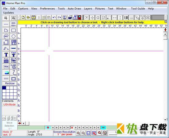 室内平面建筑图纸设计软件 v5.5.4.1 中文版