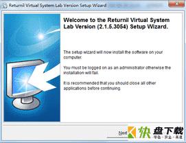 Returnil虚拟影子系统 v2.15免费版
