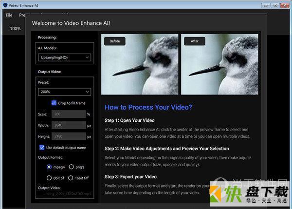 Topaz Video Enhance AI 1.3.8 官方版