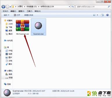 Scanner硬盘工具 v2.3正式版下载