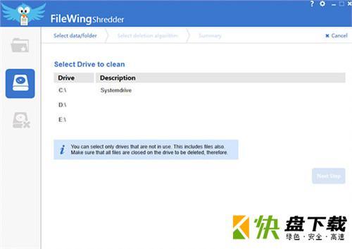 FileWing Shredder文件粉碎软件 v5.5.1 官方版