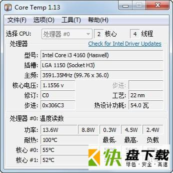 Core Temp内核温度监测识别工具 v 1.10.2 中文版