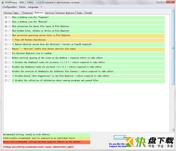 W10Privacy(Win10隐私删除工具下载 v3.7.0.6免费版