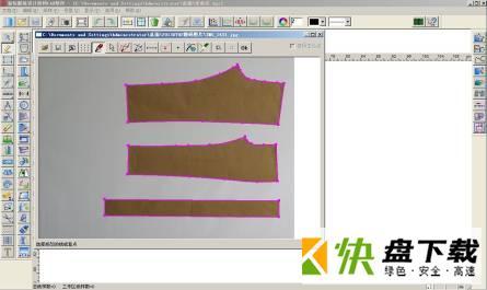 富怡服装CAD下载