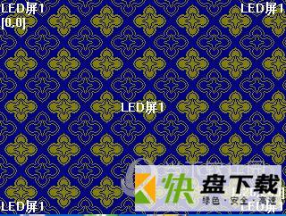 LED演播室V12.58D官方版下载