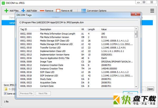 dicom图像格式转换软件 v 1.10.5 官方版