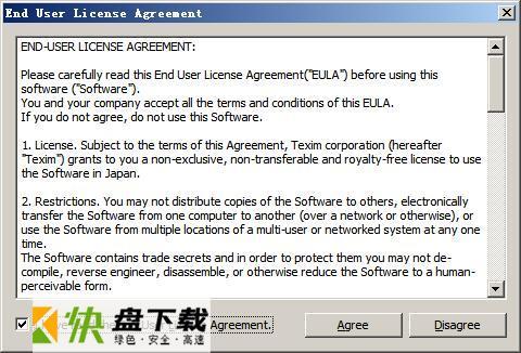 TxBENCH 固态硬盘性能测试软件 v0.95 中文版