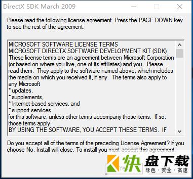 DirectX 11 32/64位下载