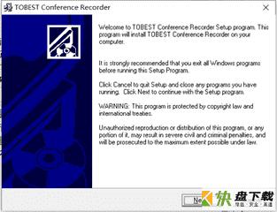 Conference Recorder v1.1最新版
