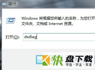 DX 11