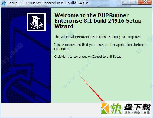 PHPRunner下载