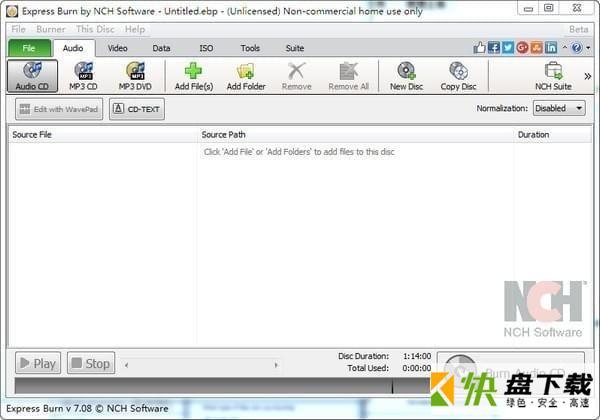 Express Burn光盘刻录软件 v9.02官方版