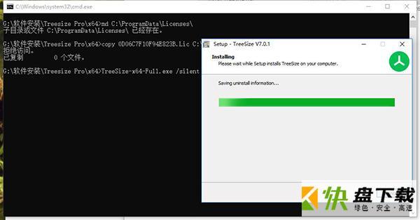 treesize professional(磁盘空间管理软件) V6.2.3 绿色中文版
